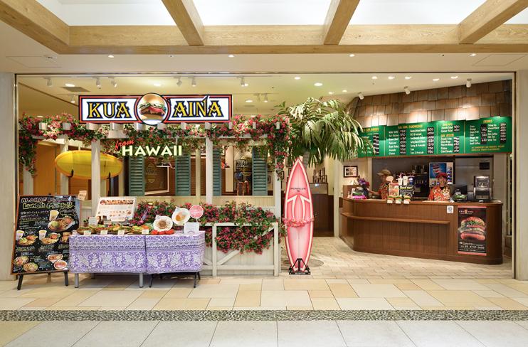 クアアイナ 店舗 ハワイ