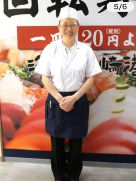 海鮮三崎港 制服 キッチン