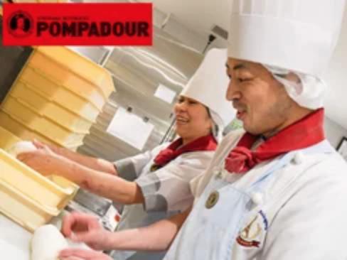 ポンパドウル パン製造 バイトル
