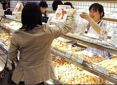 神戸屋キッチン 仕事内容 パンの販売