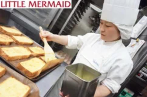 リトルマーメイド 仕事内容 パン製造