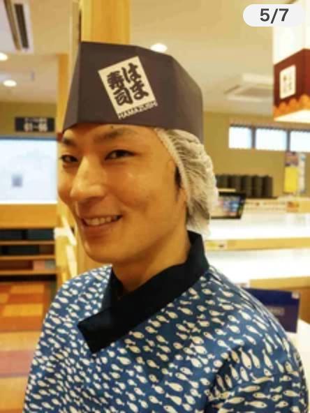 はま寿司 髪型
