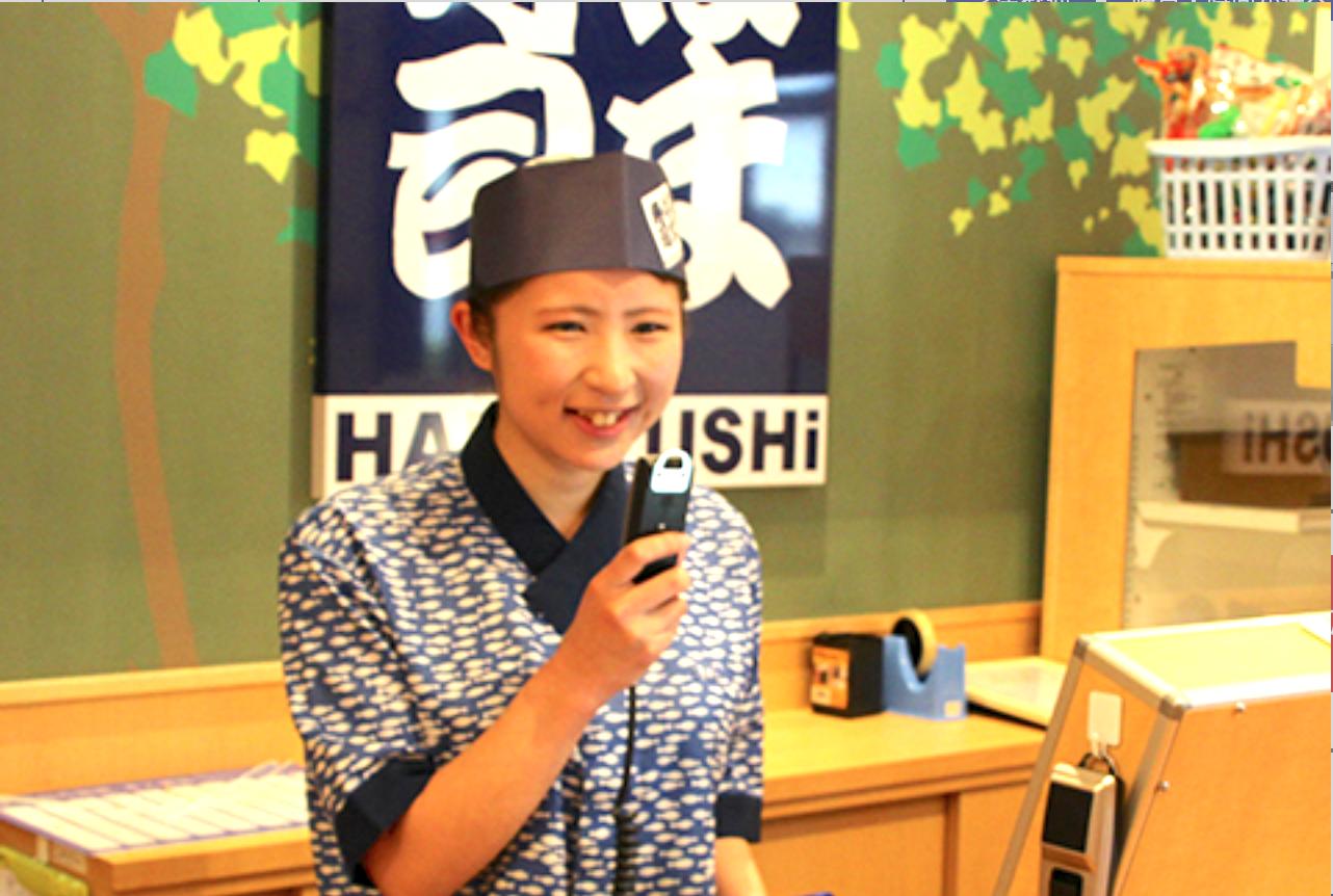 はま寿司 仕事内容 ホール