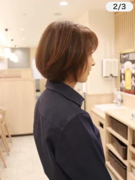 がってん寿司 髪型