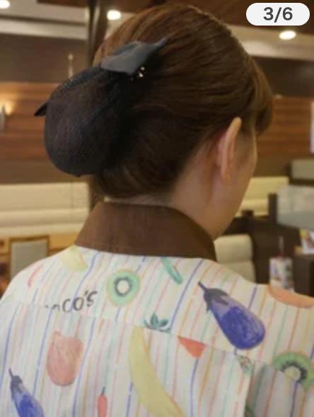 ココス髪型