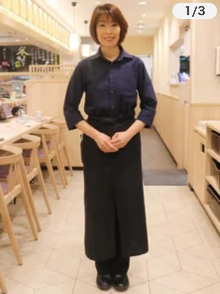 がってん寿司 制服 ホール