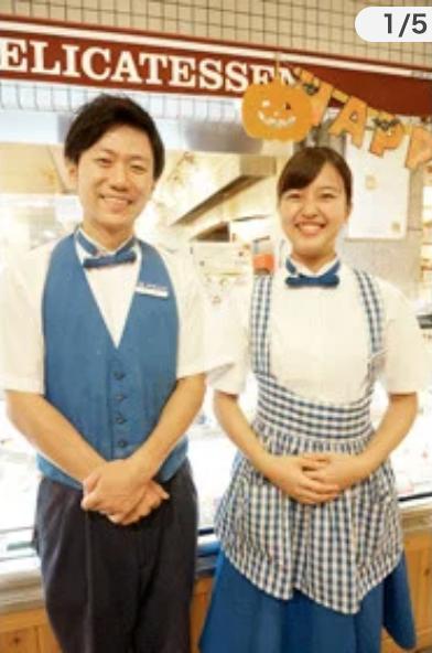 神戸屋キッチン 制服 パンの販売